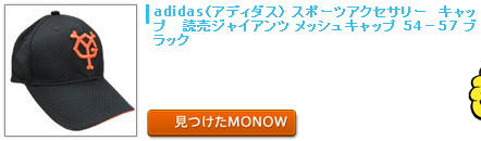 monow3_130922.png