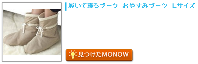 monow3_131010.png