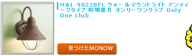 monow3_131011.png
