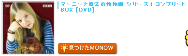 monow3_131016.png