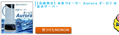 monow3_131017.png