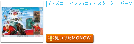 monow3_131022.png