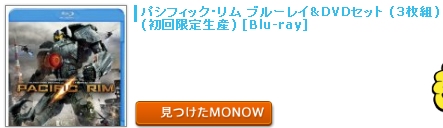 monow3_131023.png