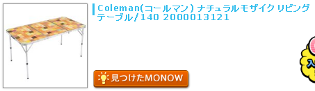 monow3_131024.png