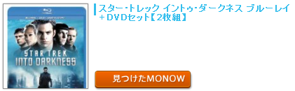 monow3_131103.png