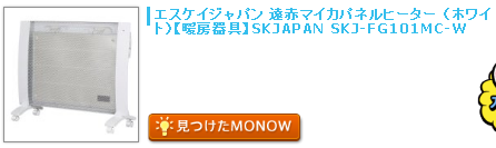 monow3_131107.png