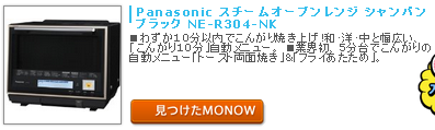 monow3_131108.png