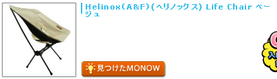 monow3_131109.png