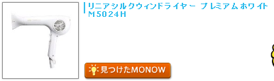 monow3_1311117.png