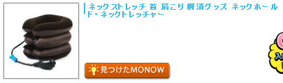 monow3_131114.png