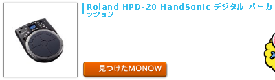 monow3_131116.png
