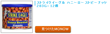 monow3_131121.png