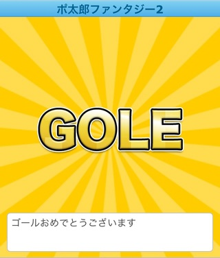 pointincome5_130604.jpg