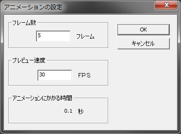 hiteffect_promi02.jpg
