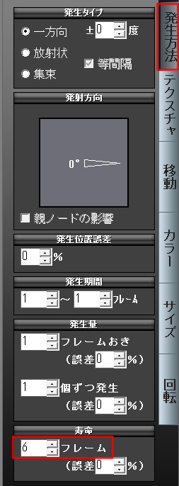 hiteffect_promi05.jpg