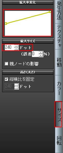 hiteffect_promi06.jpg