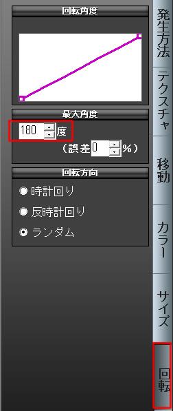 hiteffect_promi12.jpg