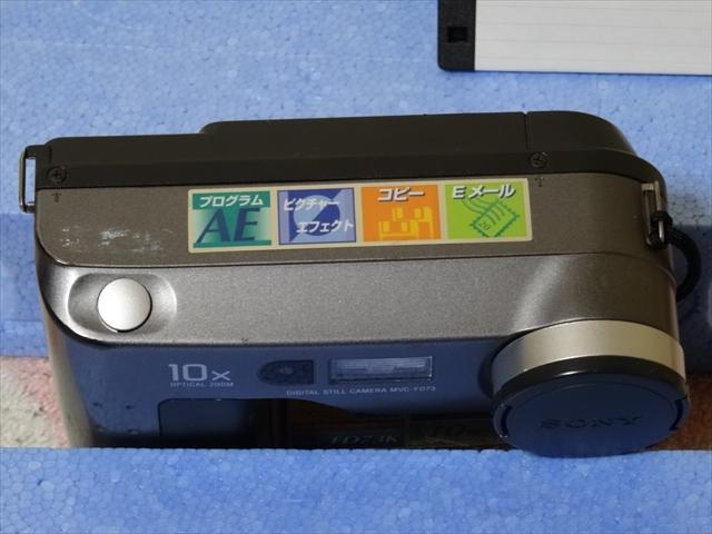 MVC-FD73K 2