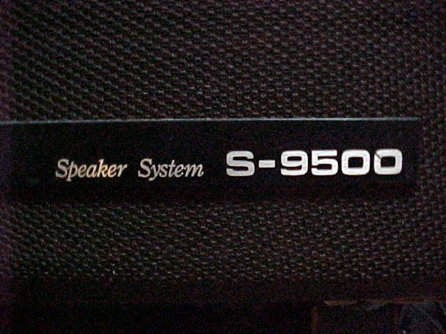 S-9500 ネット
