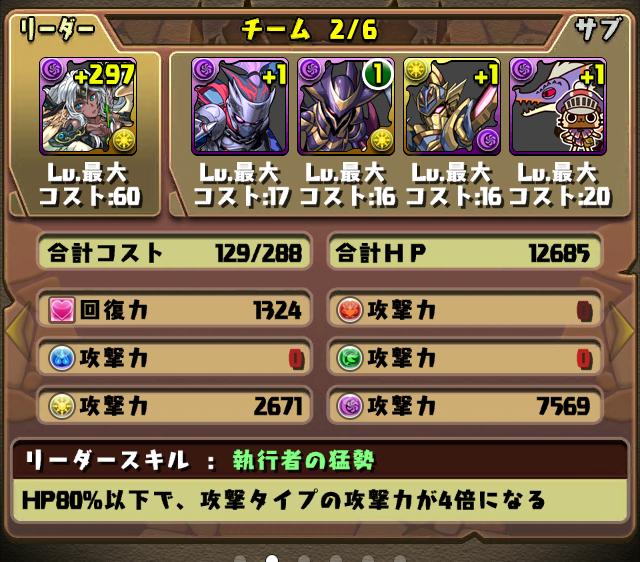 kamigami003.png
