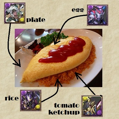 omelette_rice4.jpg