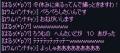 Baidu IME_2013-10-21_18-5-16