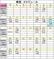 14-10GATU.jpg