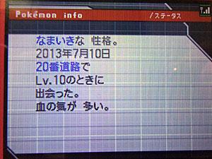 minezumi3.jpg