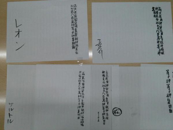 kakizome6 (1)