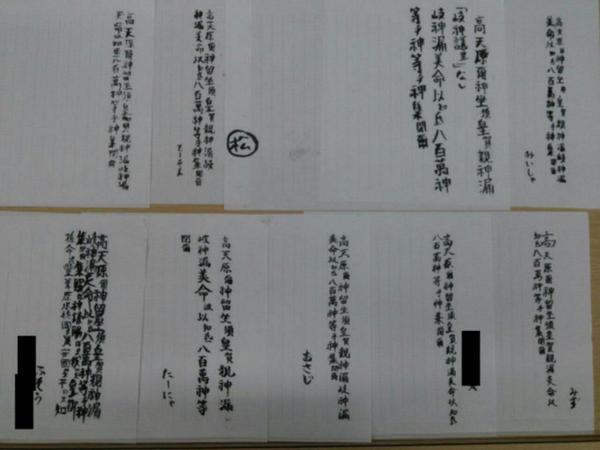 kakizome5 (1)