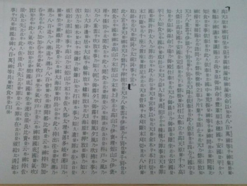 kakizome3 (1)