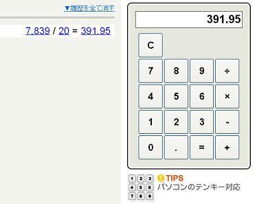 201308260240305ca.jpg