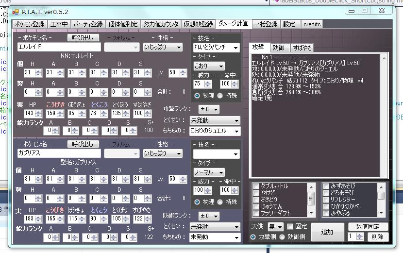 更新用20130422