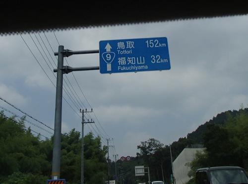 P7120220.jpg