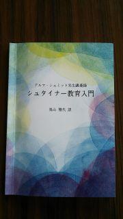 DSC_0106_320.jpg