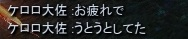 12_201308251757582f6.jpg