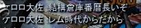 14_20130825180003c36.jpg