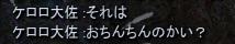 16_20130825180009710.jpg