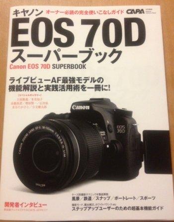 2013082470dbook.jpg