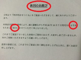 2014-10-9-5.jpg