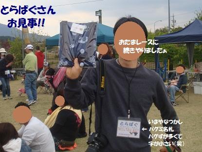DSC02472_20130610220220.jpg