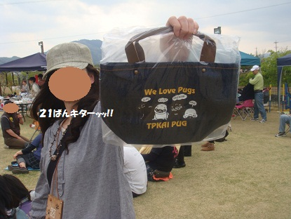 DSC02473_20130610220219.jpg