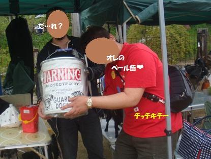 DSC02488_20130610221536.jpg