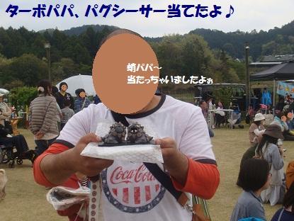 DSC02497_20130611024248.jpg