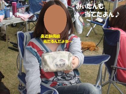 DSC02502_20130611024247.jpg
