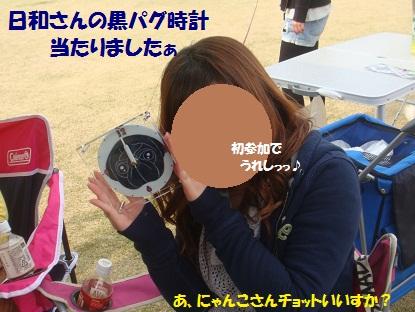 DSC02511_20130611024246.jpg