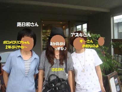 DSC02576.jpg
