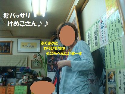 DSC02866_20130617211756.jpg