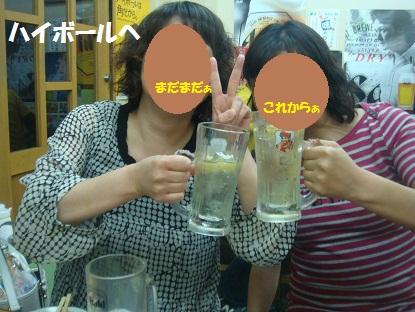 DSC02982_20130620202602.jpg