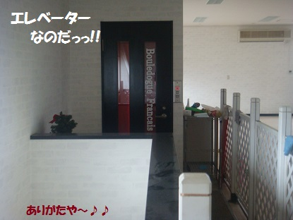 DSC03494_20130627194842.jpg